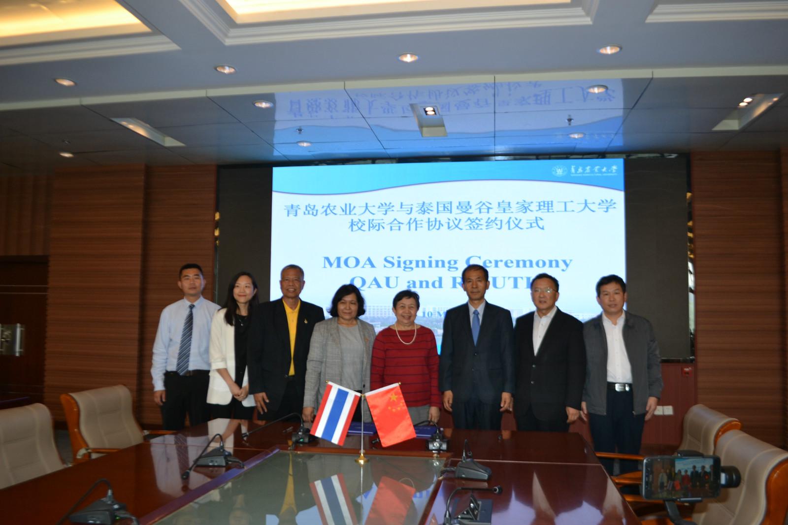 青岛农大与泰国曼谷皇家理工大学合作MBA项目